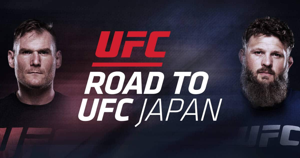 Road to Japan 75